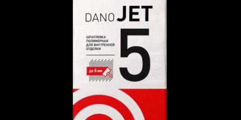 Дано Джет 5