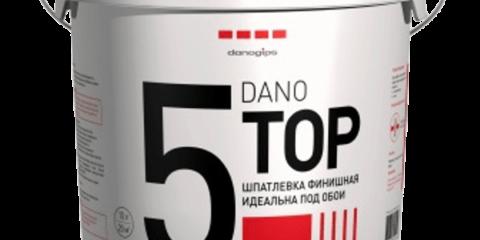 Дано Топ 5