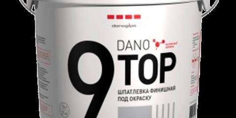 Дано Топ 9